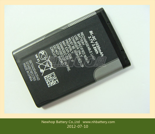 replacement battery bl-4c for nokia phones